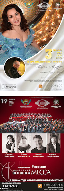 Lattanzio Group fosters the cultural activities of the Italian Embassy in Kazakhstan