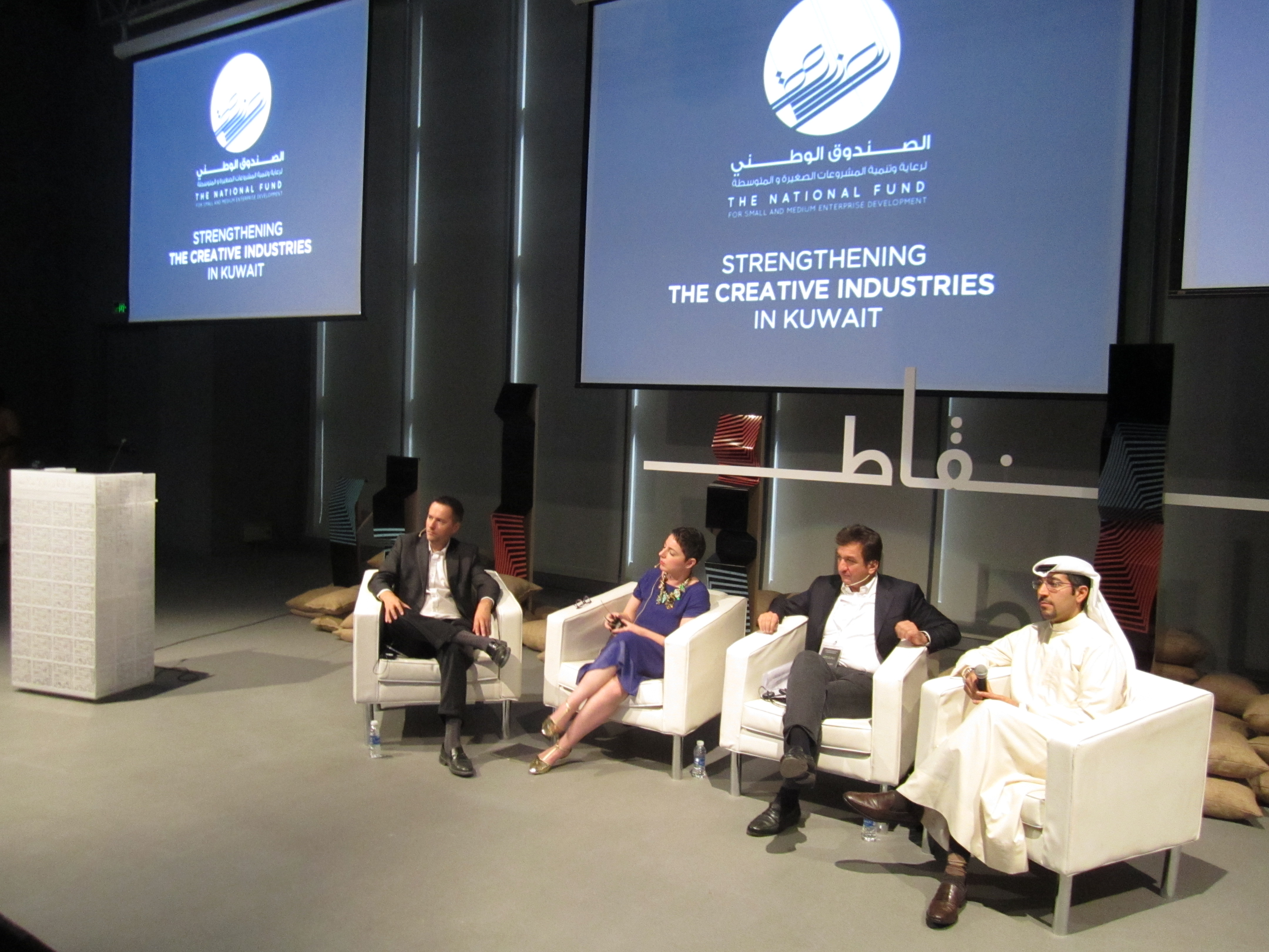 LATTANZIO Advisory launches the Creative Industries Hub in Kuwait