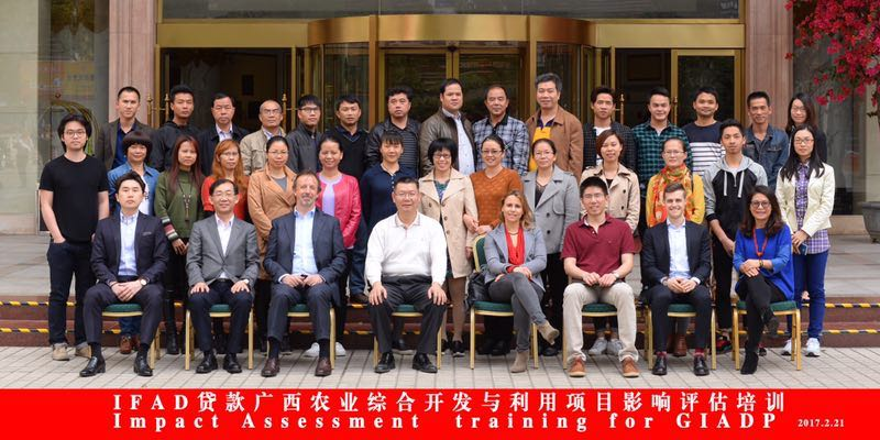 GIADP Impact Assessment Training in China