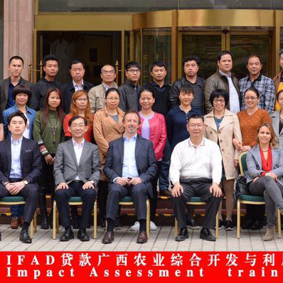 Impact Assessment Training del GIADP in Cina